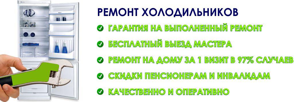 диетолог барнаул