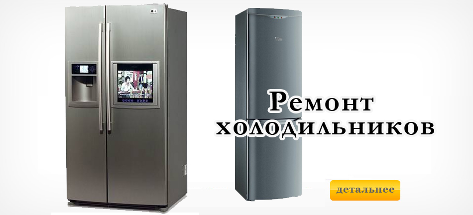 Ремонт компьютеров в томске на дому цены